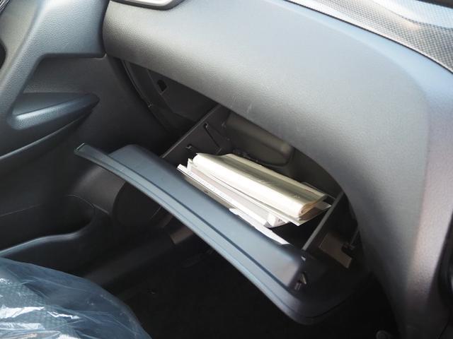 20X エマージェンシーブレーキパッケージ 禁煙車 衝突被害軽減システム メモリーナビTV ブルートゥース対応 バックカメラ ETC キーフリー プッシュスターター LEDライト アイドリングストップ(60枚目)
