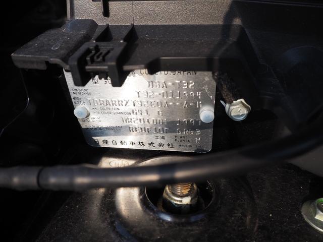 20X エマージェンシーブレーキパッケージ 禁煙車 衝突被害軽減システム メモリーナビTV ブルートゥース対応 バックカメラ ETC キーフリー プッシュスターター LEDライト アイドリングストップ(61枚目)