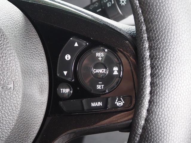 G・Lホンダセンシング あんしんパッケージ メモリーナビ バックモニター フルセグTV LEDヘッドライト 左側電動スライドドア エンジンプッシュスタート スマートキー アイドリングストップ レーンアシスト ETC(20枚目)