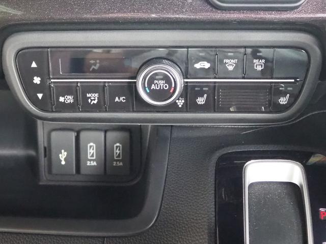 G・Lホンダセンシング あんしんパッケージ メモリーナビ バックモニター フルセグTV LEDヘッドライト 左側電動スライドドア エンジンプッシュスタート スマートキー アイドリングストップ レーンアシスト ETC(26枚目)