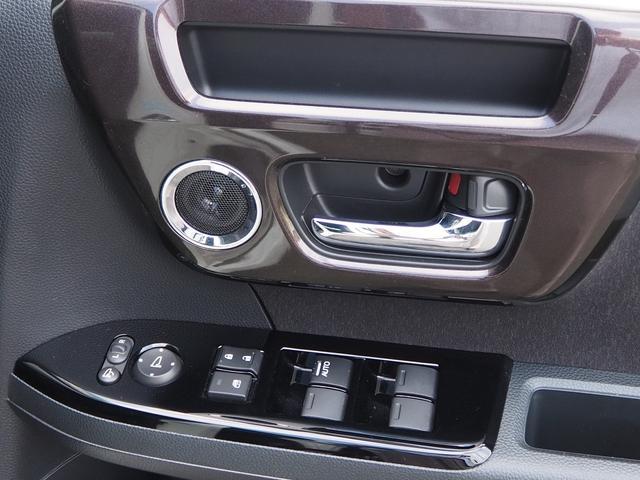 G・Lホンダセンシング あんしんパッケージ メモリーナビ バックモニター フルセグTV LEDヘッドライト 左側電動スライドドア エンジンプッシュスタート スマートキー アイドリングストップ レーンアシスト ETC(31枚目)