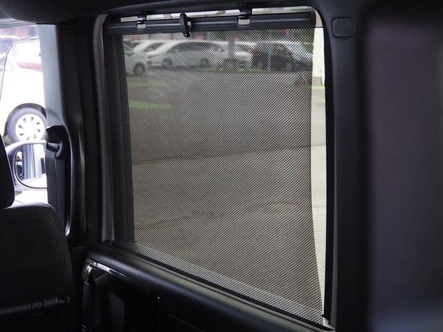 G・Lホンダセンシング あんしんパッケージ メモリーナビ バックモニター フルセグTV LEDヘッドライト 左側電動スライドドア エンジンプッシュスタート スマートキー アイドリングストップ レーンアシスト ETC(44枚目)