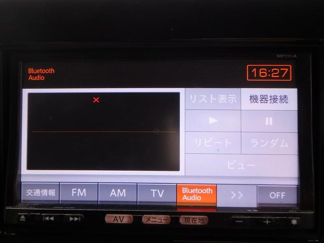 X スマートキー ナビ TV CD ベンチシート(17枚目)