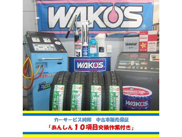 スズキ アルトラパン L  CD キーレス ベンチシート アルミ 新品タイヤ付