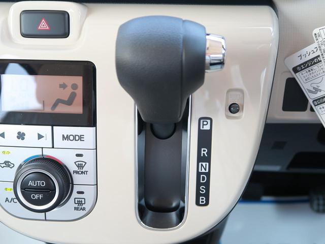 ダイハツ ムーヴキャンバス Gメイクアップ SAII 両側パワスラ 届出済未使用車