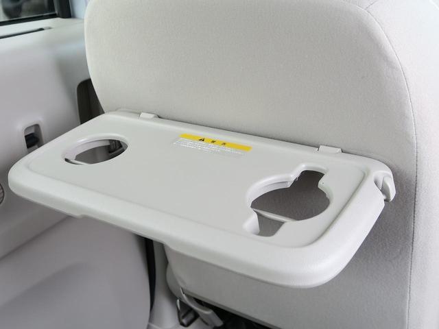 日産 デイズルークス X 全方位モニター 電動スライド CD 禁煙車