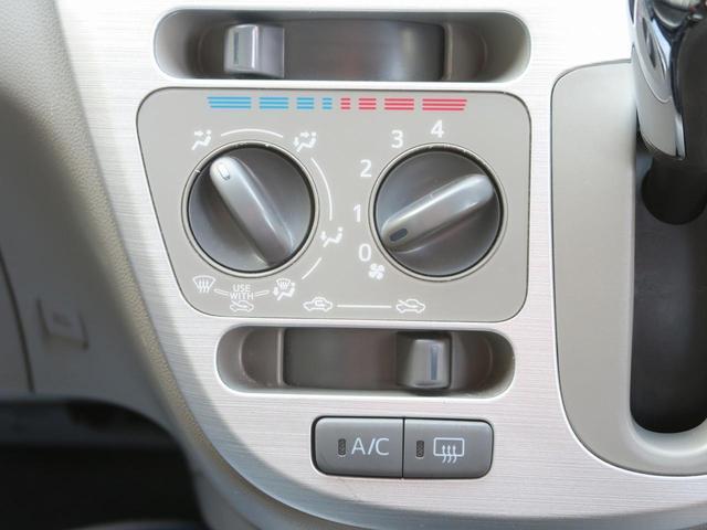 ダイハツ ミライース X メモリアルエディション 禁煙車 エコアイドル CD