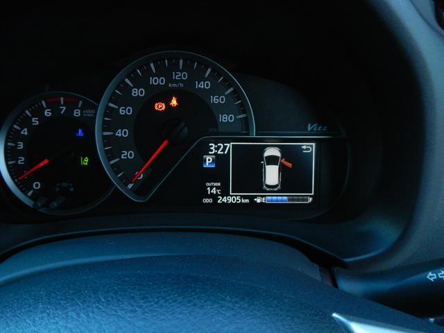 F ワンオーナー メモリーナビ フルセグTV バックカメラ スマートキー ETC オートライト ミラーウインカー 記録簿(40枚目)