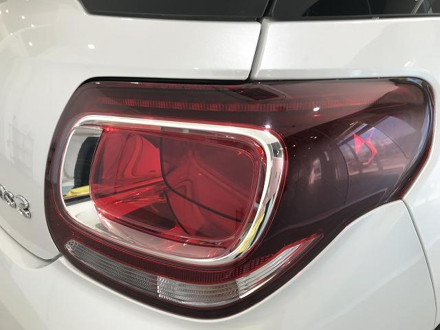 Chic DS LED Vision Package(18枚目)