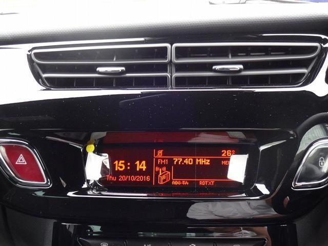 バックセンサーや燃費など表示されるモニター。