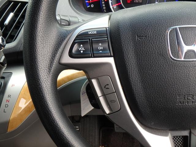 中古車の一般的な保証は、エンジンやミッションなどの主要箇所しか保証対象にならないのですが、当店では保証期間のあきらかな故障はすべて保証対応致します。【ナビ、オーディオ、消耗部品、経年劣化は保証対象外】