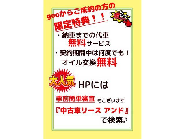 15X ナビ TV ETC バックカメラ(9枚目)
