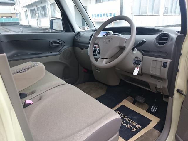 「ダイハツ」「タント」「コンパクトカー」「鹿児島県」の中古車16