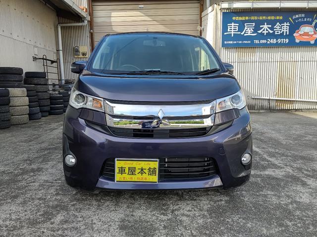 「三菱」「eKカスタム」「コンパクトカー」「鹿児島県」の中古車2