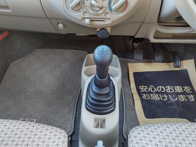 「スズキ」「アルト」「軽自動車」「鹿児島県」の中古車15