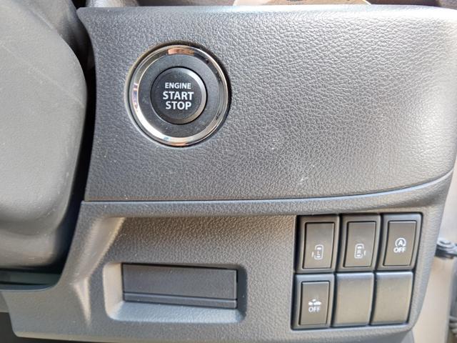 Xリミテッド 1年保証付 レーダーブレーキ アイドリングストップ 両側パワースライドドア シートヒーター(18枚目)