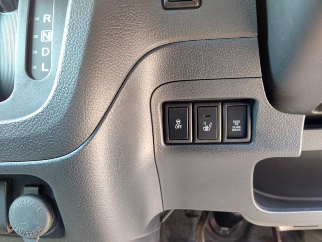 Xリミテッド 1年保証付 レーダーブレーキ アイドリングストップ 両側パワースライドドア シートヒーター(20枚目)