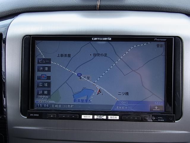 トヨタ アルファードV MS HDDナビフルセグTV 両側電動ドア 20AW 車高調