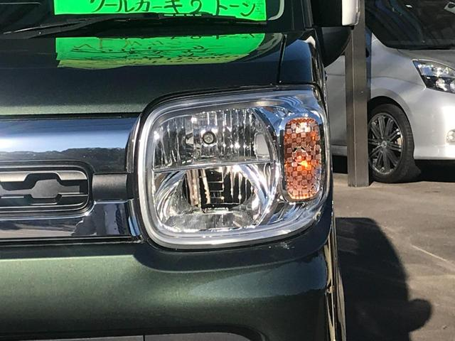 ハイブリッドX 両側電動スライドドア オートライト 全方位モニター クリアランスソナー プッシュスタート ステアリングスイッチ オートエアコン アイドリングストップ 安全装備付 ベンチシート フルフラット(4枚目)
