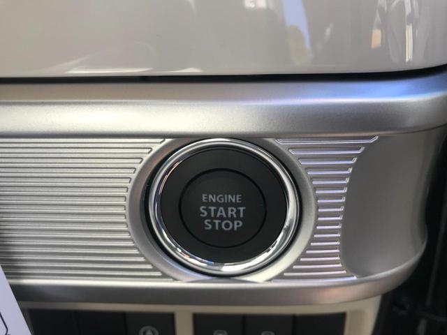 ハイブリッドX 両側電動スライドドア オートライト 全方位モニター クリアランスソナー プッシュスタート ステアリングスイッチ オートエアコン アイドリングストップ 安全装備付 ベンチシート フルフラット(20枚目)
