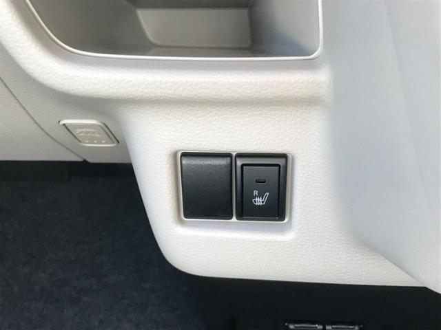ハイブリッドX 両側電動スライドドア オートライト 全方位モニター クリアランスソナー プッシュスタート ステアリングスイッチ オートエアコン アイドリングストップ 安全装備付 ベンチシート フルフラット(25枚目)