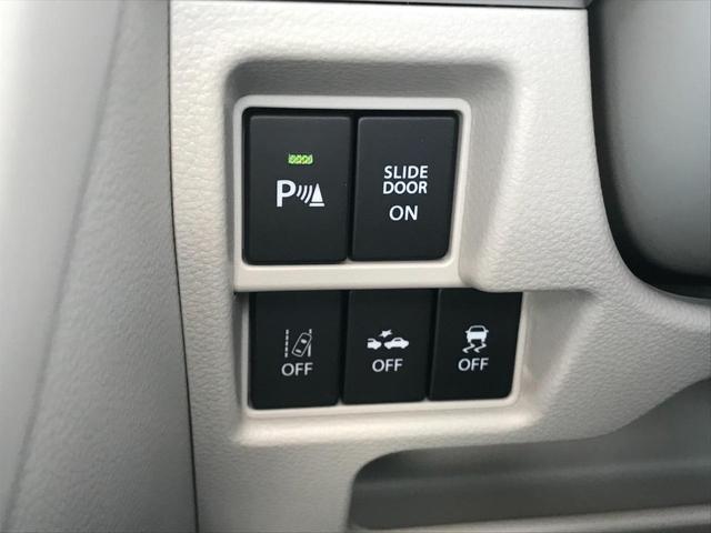 ハイブリッドX 両側電動スライドドア オートライト 全方位モニター クリアランスソナー プッシュスタート ステアリングスイッチ オートエアコン アイドリングストップ 安全装備付 ベンチシート フルフラット(26枚目)