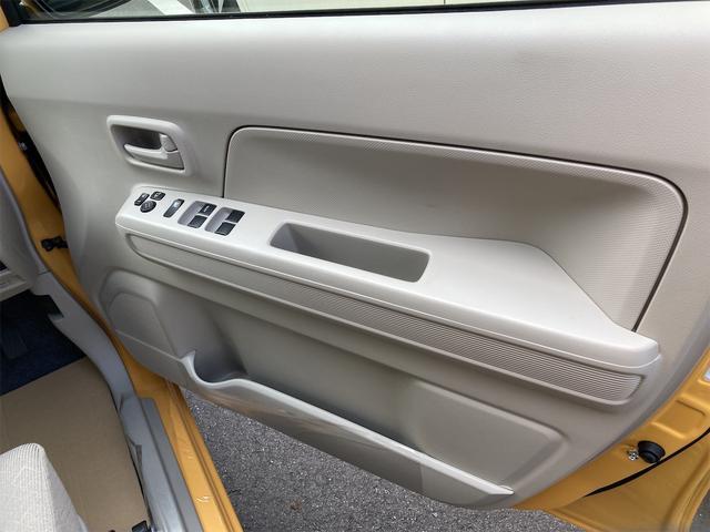 ハイブリッドFX シートヒーター アイドリングストップ オートエアコン アクティブイエロー CVT プライバシーガラス ベンチシート アームレスト(28枚目)