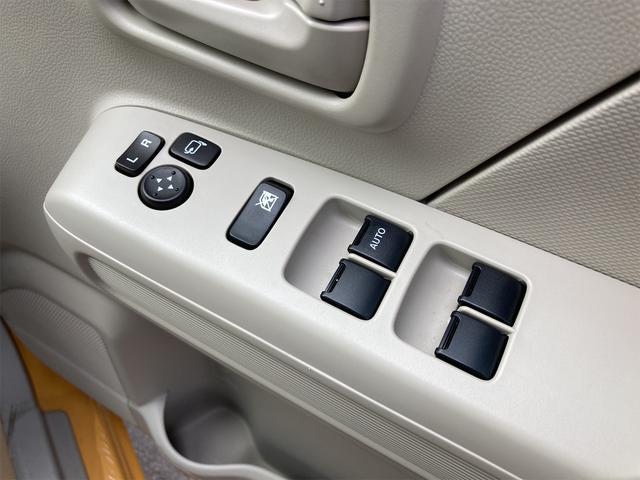 ハイブリッドFX シートヒーター アイドリングストップ オートエアコン アクティブイエロー CVT プライバシーガラス ベンチシート アームレスト(29枚目)