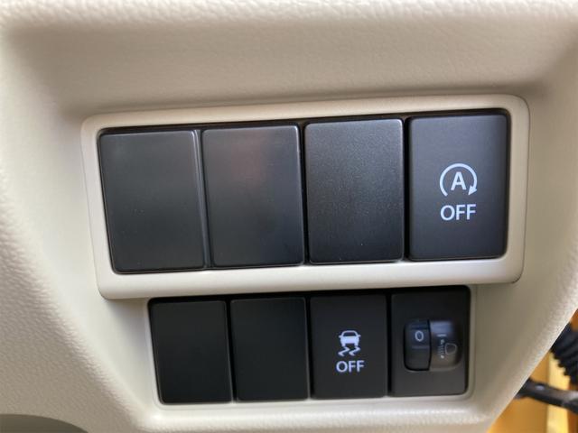 ハイブリッドFX シートヒーター アイドリングストップ オートエアコン アクティブイエロー CVT プライバシーガラス ベンチシート アームレスト(30枚目)