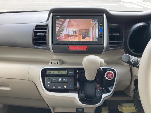 G・Lパッケージ TV ナビ ETC プレミアムピンクパールII CVT AC 両側電動スライドドア バックカメラ ベンチシート パワーウィンドウ(34枚目)