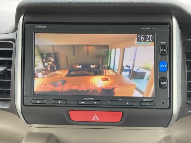 G・Lパッケージ TV ナビ ETC プレミアムピンクパールII CVT AC 両側電動スライドドア バックカメラ ベンチシート パワーウィンドウ(37枚目)