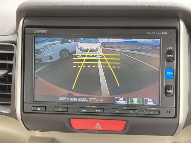 G・Lパッケージ TV ナビ ETC プレミアムピンクパールII CVT AC 両側電動スライドドア バックカメラ ベンチシート パワーウィンドウ(39枚目)
