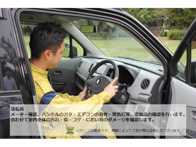 「スズキ」「ジムニー」「コンパクトカー」「鹿児島県」の中古車26