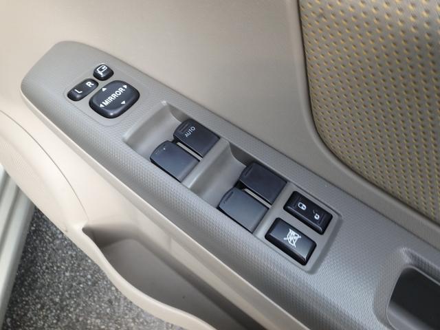 「スバル」「ステラ」「コンパクトカー」「熊本県」の中古車6