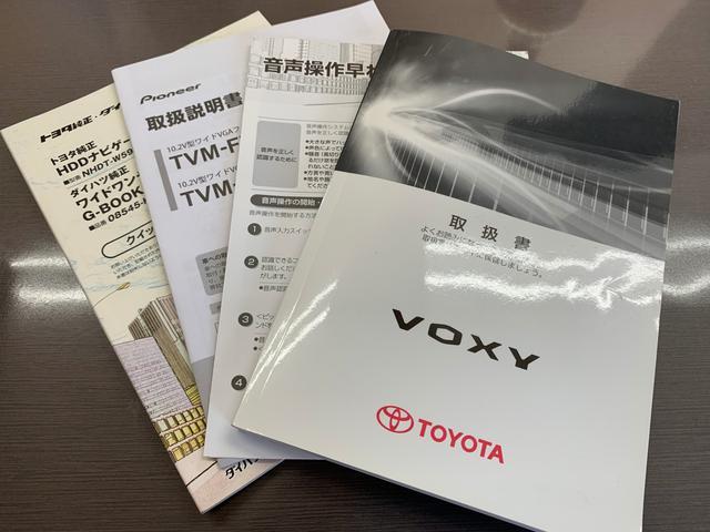 「トヨタ」「ヴォクシー」「ミニバン・ワンボックス」「熊本県」の中古車36