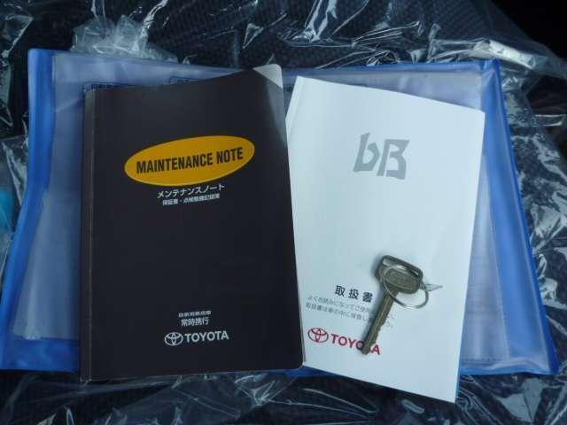 トヨタ bB S Xバージョン CD アルミホイール フルエアロ