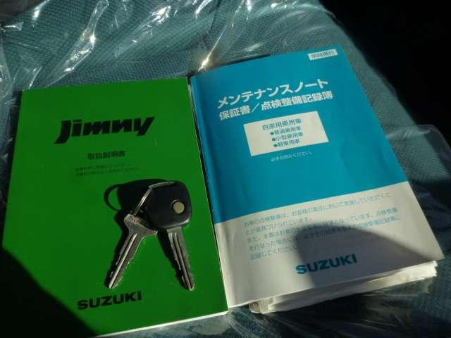 スズキ ジムニー ワイルドウインド キーレス CD