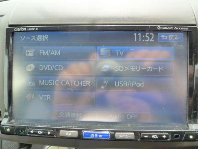 日産 マーチ 15G キーレス