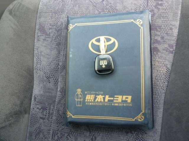 「トヨタ」「クラウンエステート」「ステーションワゴン」「熊本県」の中古車18