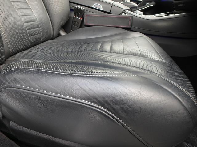 S400ハイブリッド 黒革 サンルーフ 自動ブレーキ LED(20枚目)