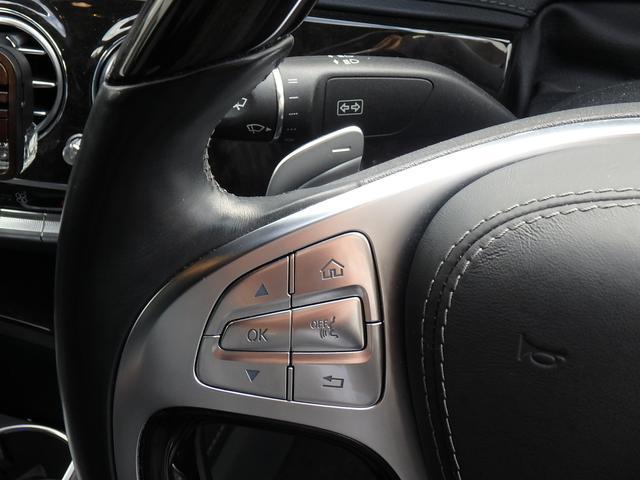 S400ハイブリッド 黒革 サンルーフ 自動ブレーキ LED(24枚目)
