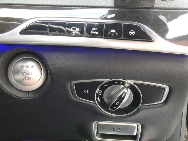 S400ハイブリッド 黒革 サンルーフ 自動ブレーキ LED(26枚目)