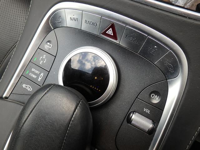 S400ハイブリッド 黒革 サンルーフ 自動ブレーキ LED(29枚目)