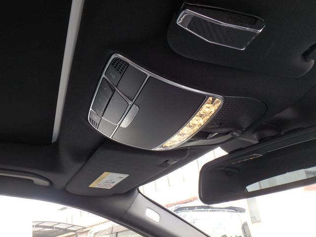 S400ハイブリッド 黒革 サンルーフ 自動ブレーキ LED(31枚目)