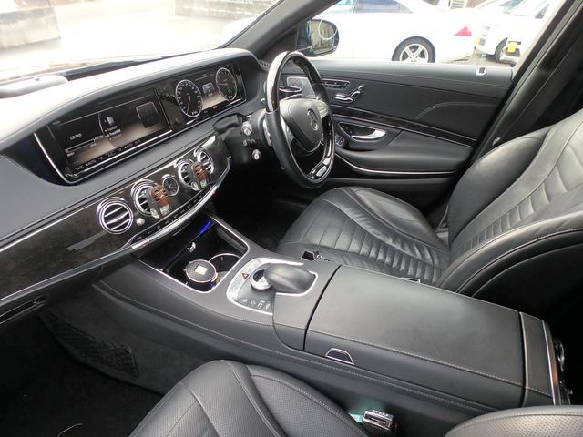 S400ハイブリッド 黒革 サンルーフ 自動ブレーキ LED(37枚目)