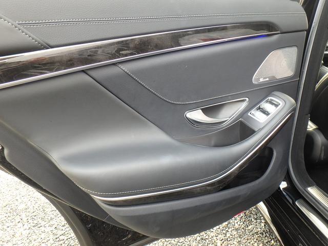 S400ハイブリッド 黒革 サンルーフ 自動ブレーキ LED(43枚目)