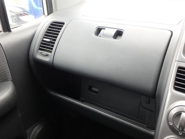 「ホンダ」「モビリオスパイク」「ミニバン・ワンボックス」「鹿児島県」の中古車21