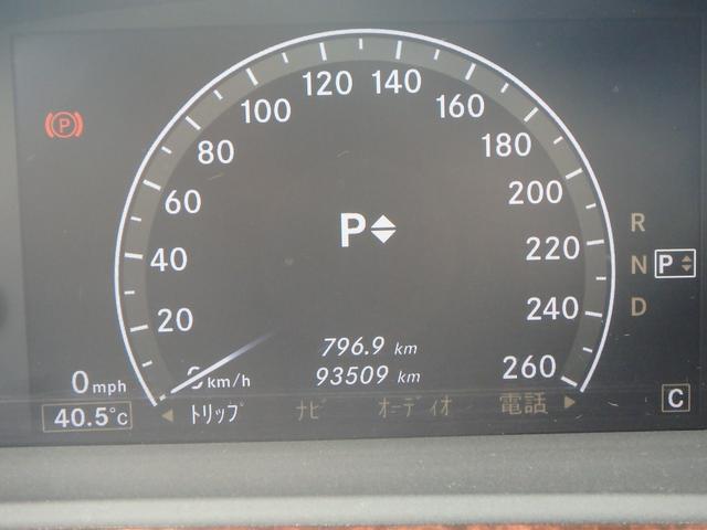 「メルセデスベンツ」「Mクラス」「セダン」「鹿児島県」の中古車31