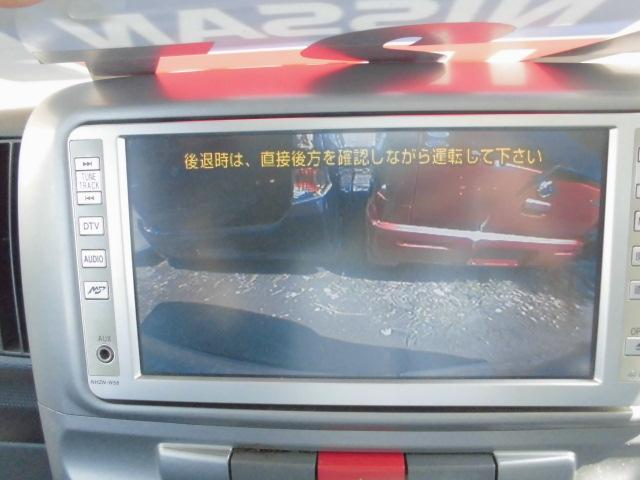 「ダイハツ」「タント」「コンパクトカー」「熊本県」の中古車11
