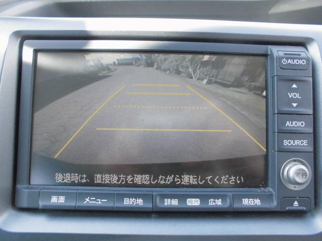 「ホンダ」「ステップワゴン」「ミニバン・ワンボックス」「熊本県」の中古車12